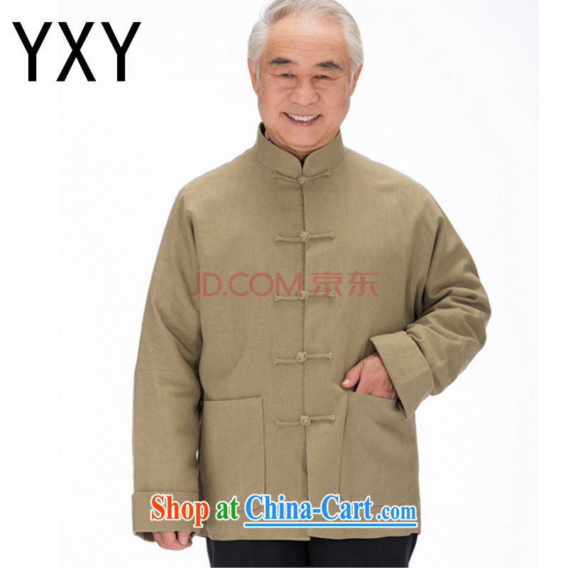 Stakeholders line cloud male long-sleeved Chinese leisure old men long-sleeved Tang with thick winter jackets DY 1320 yellow M