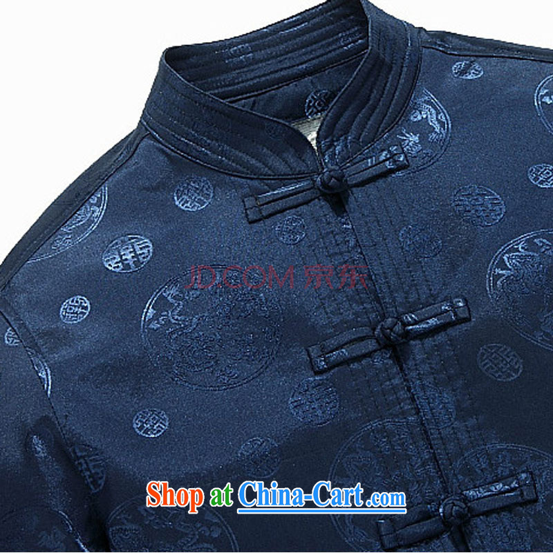 The stakeholders in the Cloud old men long-sleeved Tang jackets of ethnic-Chinese, for the dragon DY 9025 blue L and death row cloud (YouThinking), and, on-line shopping