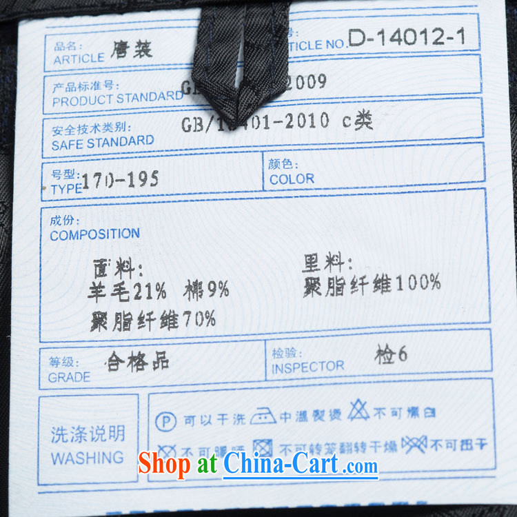 Stakeholders line cloud high-pressure take men's Chinese Chinese long-sleeved wool jacket older hair that winter, thick, for DYD - 14,012 blue L pictures, price, brand platters! Elections are good character, the national distribution, so why buy now enjoy more preferential! Health