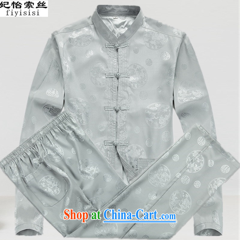 Princess Selina CHOW in the Spring and Autumn and older Chinese men and Chinese wind in older men's long-sleeved T-shirt national costumes male package national leisure Package white T-shirt gray Kit 190