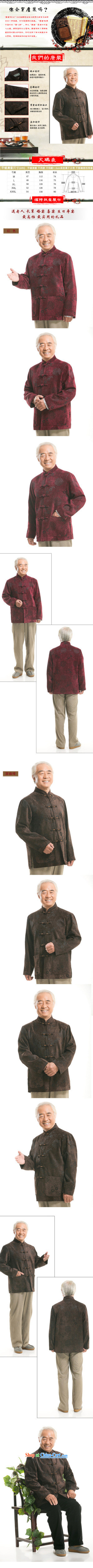 Stakeholders line cloud China wind men's round-hi jacket older leisure Chinese men's long-sleeved T-shirt DY 9823 brown M pictures, price, brand platters! Elections are good character, the national distribution, so why buy now enjoy more preferential! Health