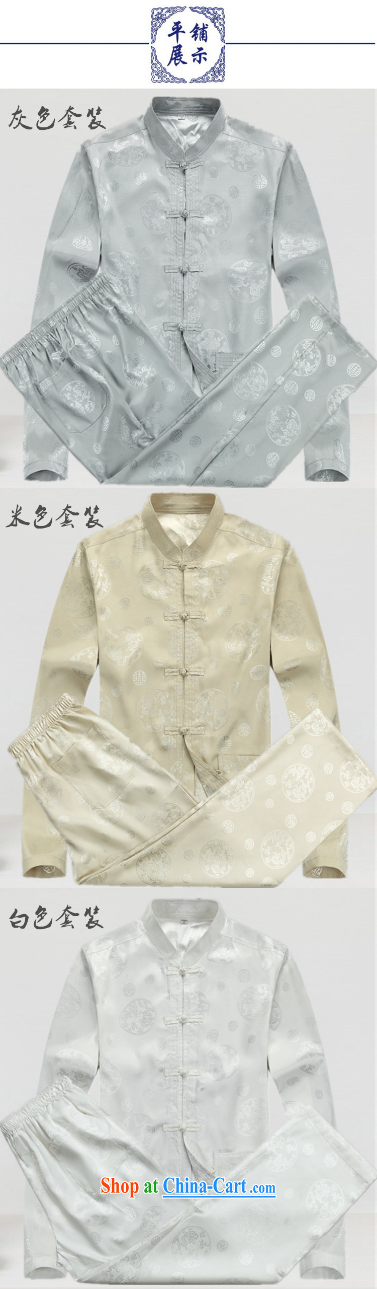 Princess Selina CHOW in men's Tang is set long-sleeved older persons in men's T-shirt Dad Grandpa pants summer jackets T-shirt white short-sleeved smock, for package m yellow package 190 pictures, price, brand platters! Elections are good character, the national distribution, so why buy now enjoy more preferential! Health