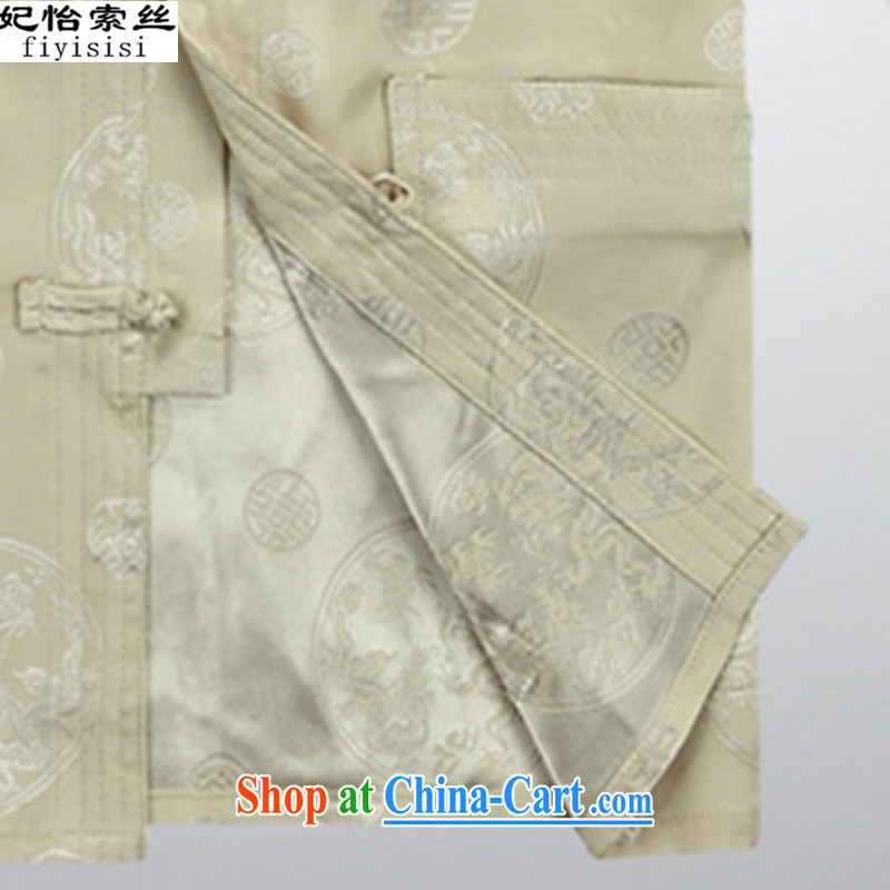 Princess Selina CHOW in men's Tang is set long-sleeved older persons in men's T-shirt Dad Grandpa pants summer jackets T-shirt white short-sleeved smock, for package m yellow suite 190, Princess Selina Chow (fiyisis), online shopping