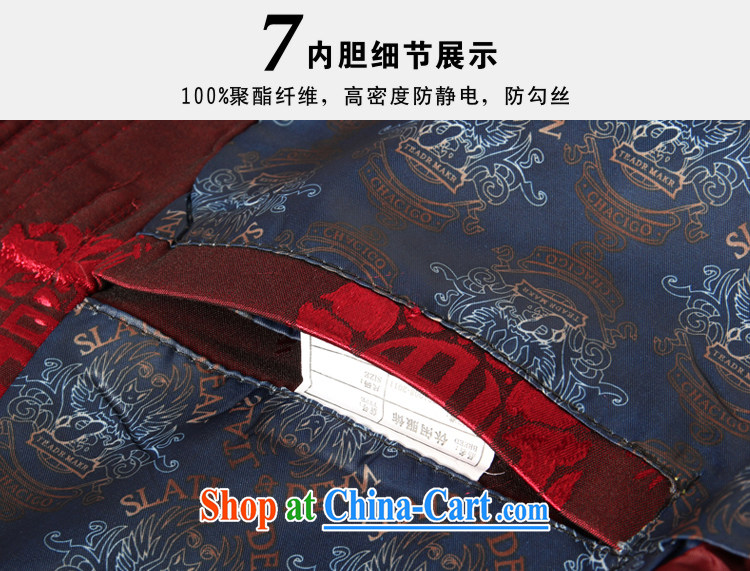 extravagance, 15 new middle-aged and older men's Spring and Autumn and Winter Tang is my father is Chinese, served, for ethnic Chinese wind jacket wedding men's jacket T-shirt red XXXL/190 pictures, price, brand platters! Elections are good character, the national distribution, so why buy now enjoy more preferential! Health