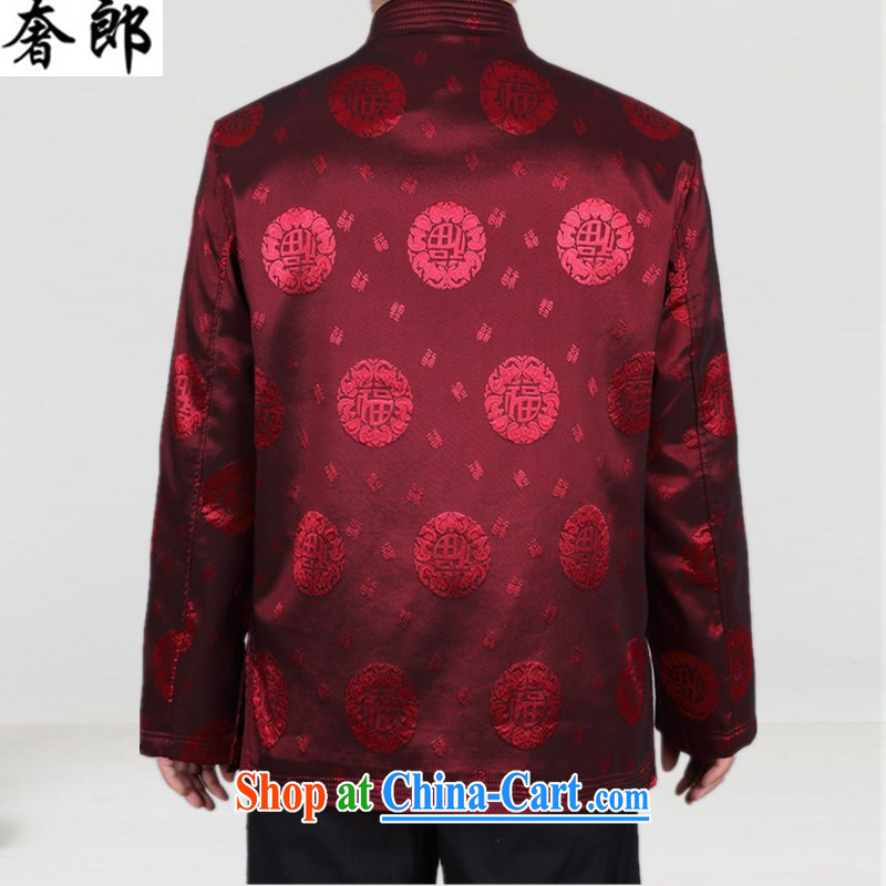 Luxury health 15 new middle-aged and older men's Spring and Autumn and Winter Chinese father is Chinese, served for the national Chinese wind jacket wedding men's jacket coat red XXXL/190, extravagance, and shopping on the Internet