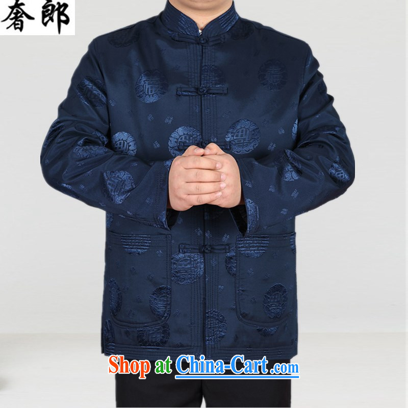 Luxury health China wind men's Chinese middle-aged and older Chinese Winter smock long-sleeved T-shirt jacket quilted coat winter middle-aged men and hand-tie retro style,�blue XXXL/190