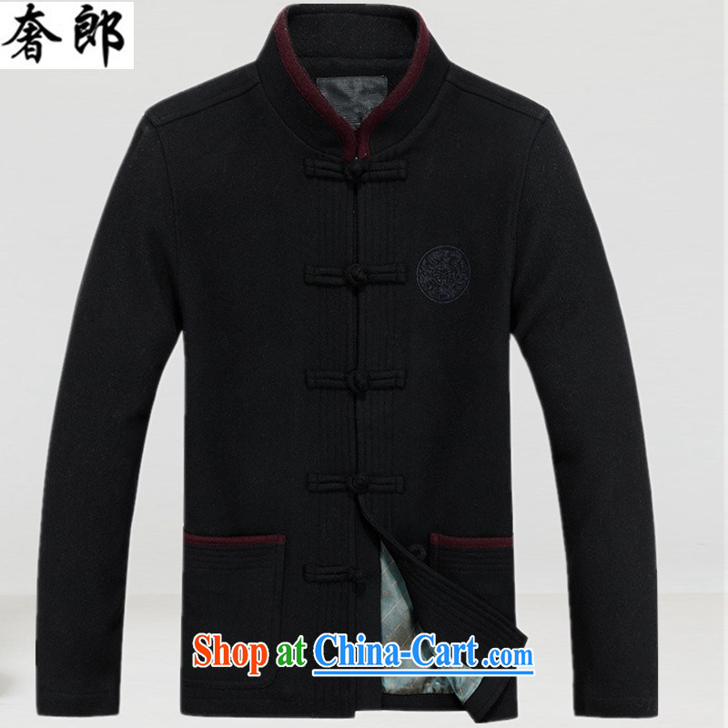 extravagance, Chinese men and elderly Chinese men's Spring and Autumn jacket older Tang jackets men's improved ethnic dress, collar, Chinese Spring Loaded service birthday clothing collection cyan XXXL