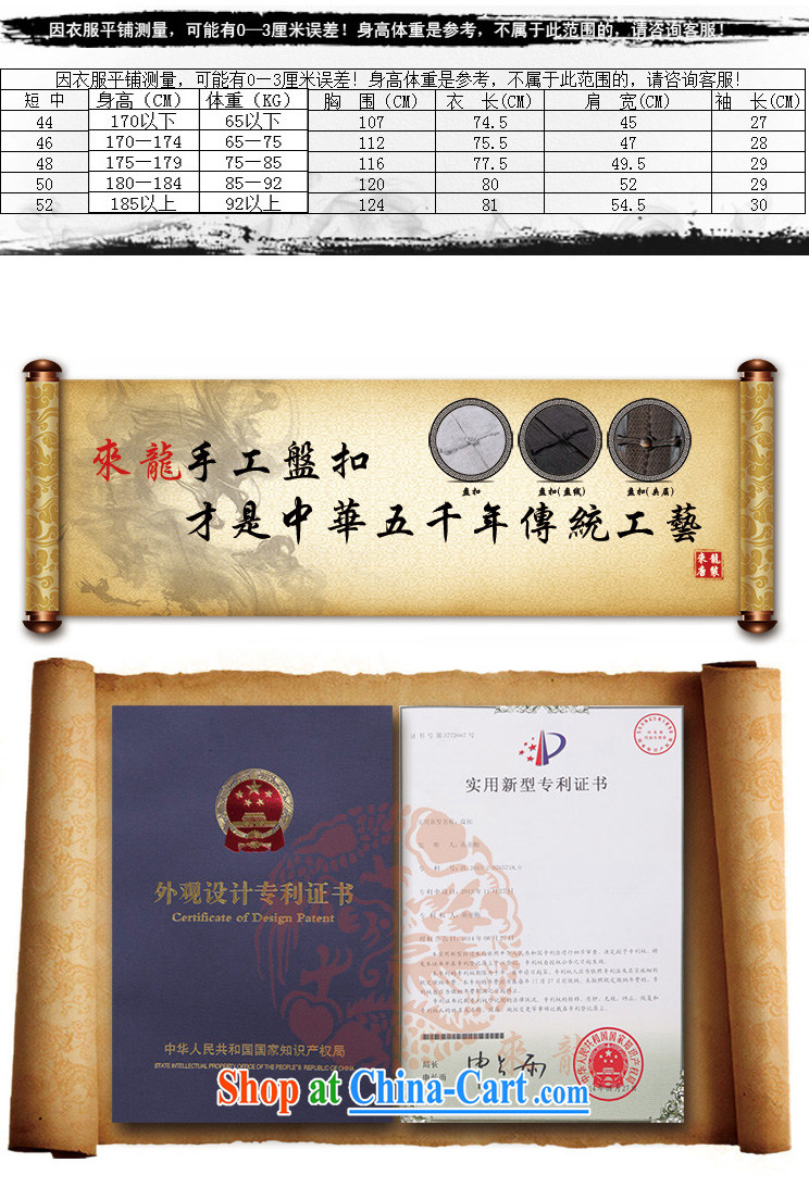 To Kowloon Tong on 2015 summer New China wind male tortoises incense cloud yarn T-shirt 15,013 dark blue Red 48, dark blue 48 pictures, price, brand platters! Elections are good character, the national distribution, so why buy now enjoy more preferential! Health