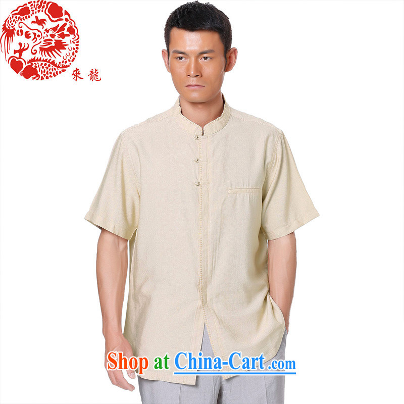 To Kowloon Chinese summer 2015 New China wind men fiber breathable, short-sleeved shirt 15,146 apricot 48, apricot 52