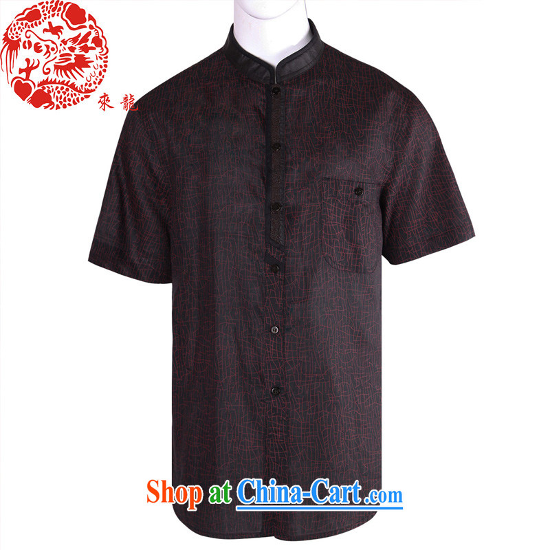 To Kowloon Chinese summer 2015 New China wind men ramie short-sleeved, shirt for 15,056 black and red 48, dark red 50