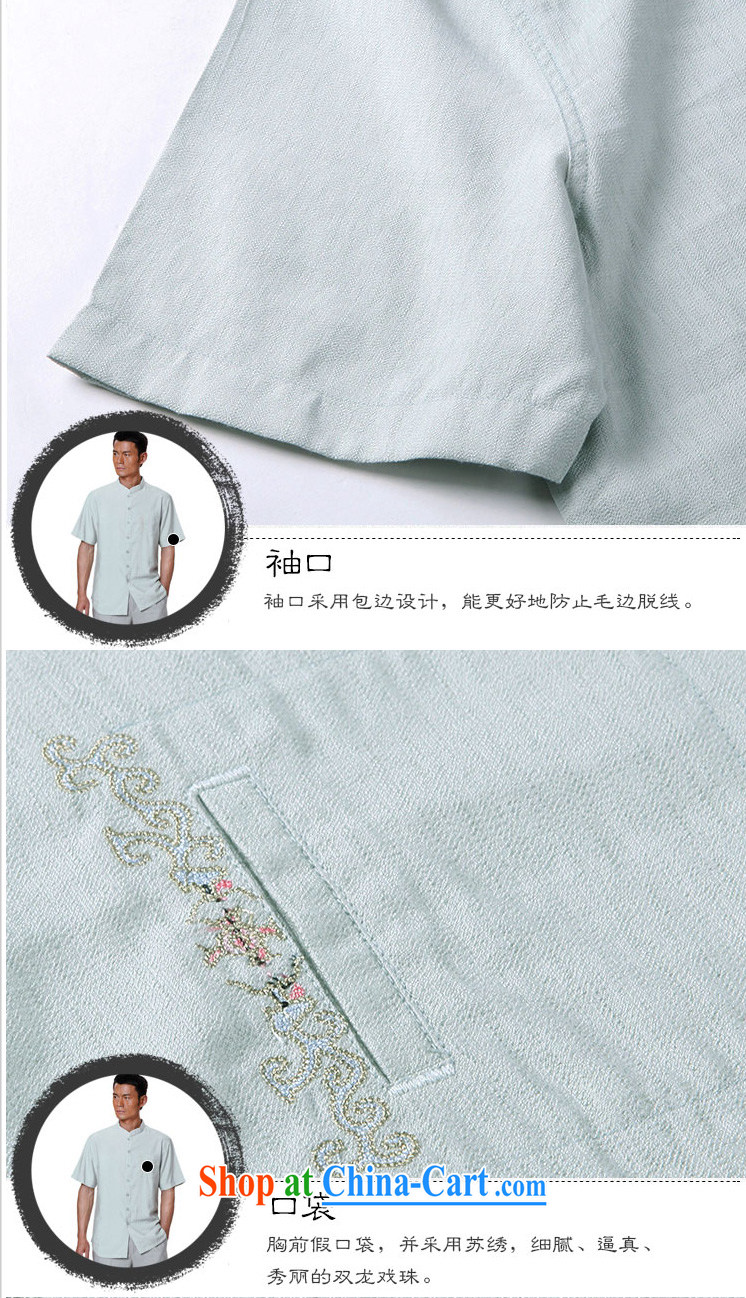 To Kowloon Chinese summer 2015 New China wind men fiber breathable, short-sleeved shirt 15,148 light green 48, light green 52 pictures, price, brand platters! Elections are good character, the national distribution, so why buy now enjoy more preferential! Health