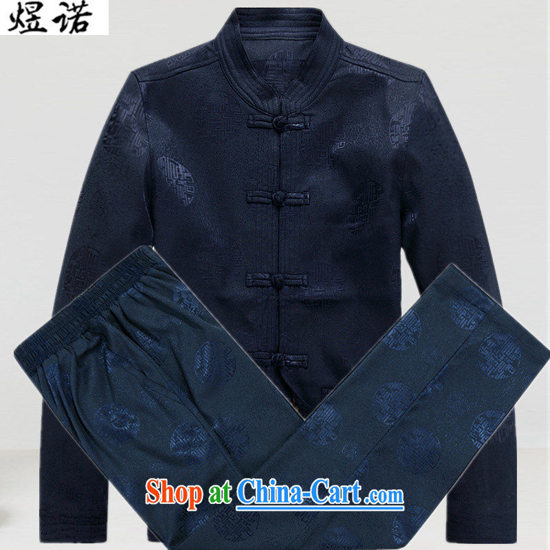 Become familiar with the new male Tang jackets Kit spring jacket, older men and Chinese clothing Chinese style dress Tang jackets Chinese Generalissimo Blue Kit L/175