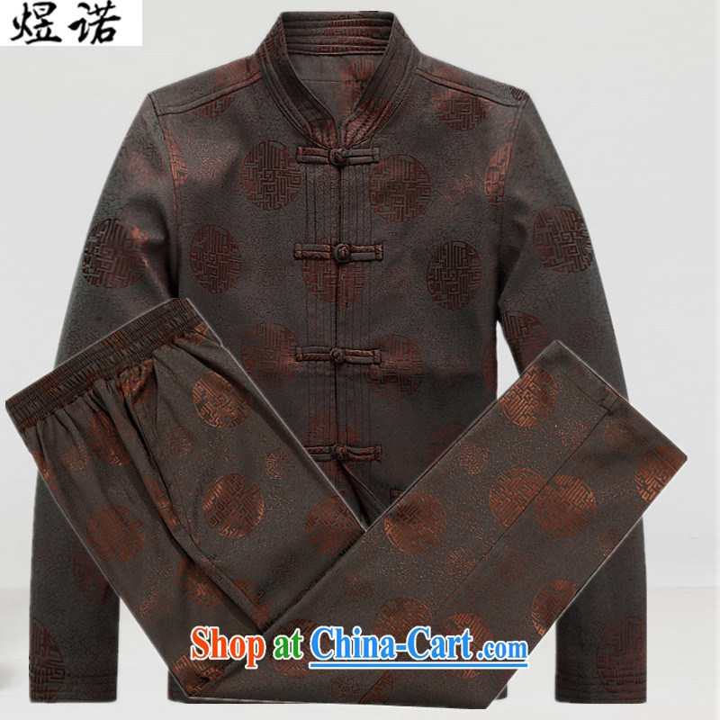 Become familiar with the new, fall in the older Chinese jacket men and set the older Chinese jacket package the code's grandfather jacket, older persons with Tang long-sleeved jacket brown package L/175