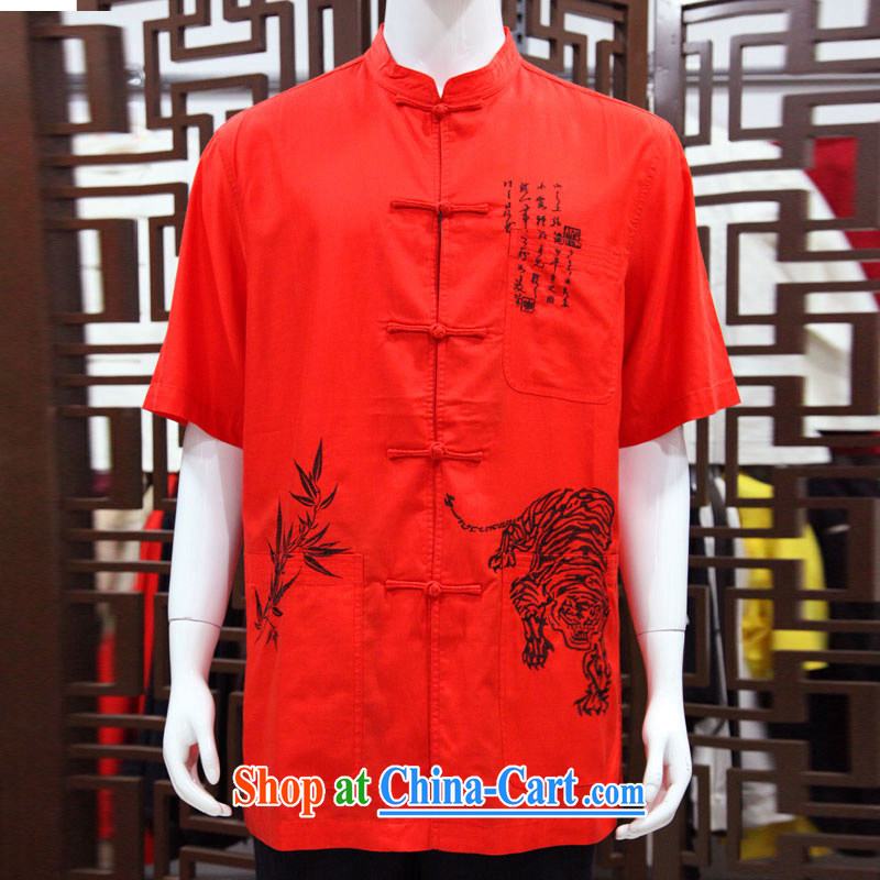 To Kowloon Chinese classic summer China wind men's leisure short-sleeved shirt 5118 white 44 yards dark blue 44