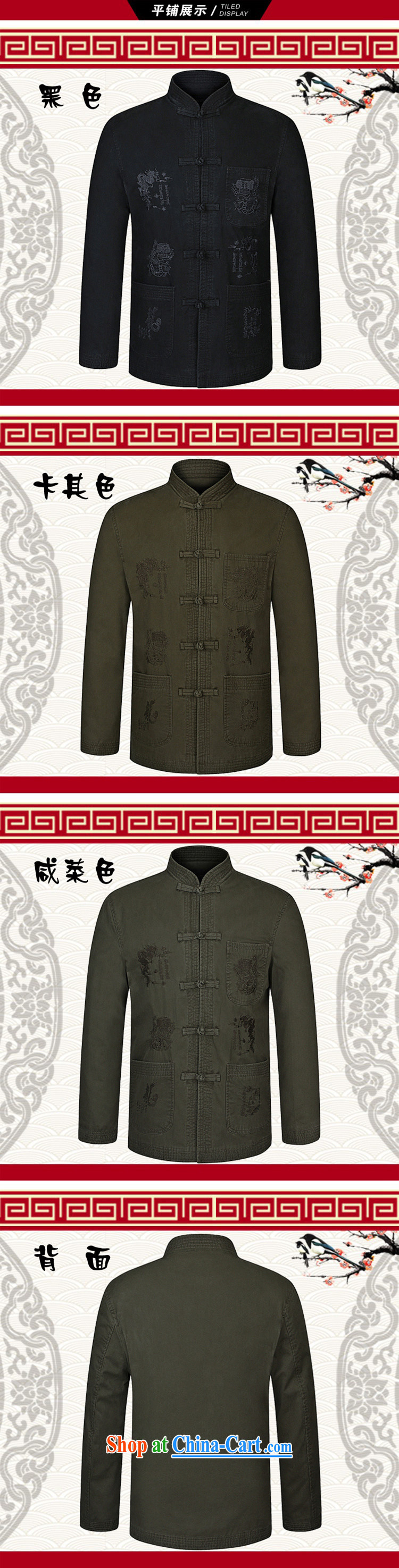 extravagance, autumn and winter, new life has been middle-aged and older persons Tang with long-sleeved middle-aged, for men's T-shirt men's national costumes improved retro jacket T-shirt 3 color XXXL pictures, price, brand platters! Elections are good character, the national distribution, so why buy now enjoy more preferential! Health