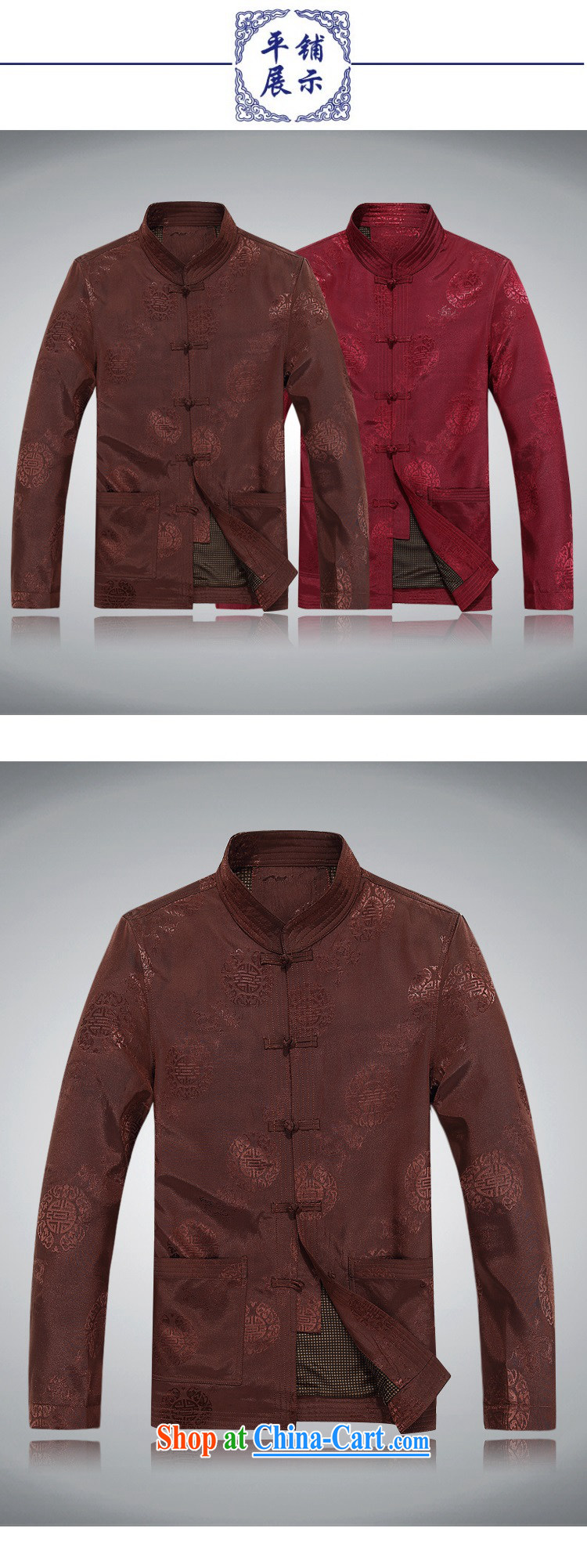 extravagance,聽  in winter, the old Tang jackets men's cotton suit jacket elderly warm festive jacket jacket China wind up for the fat and dress and color XXXL pictures, price, brand platters! Elections are good character, the national distribution, so why buy now enjoy more preferential! Health