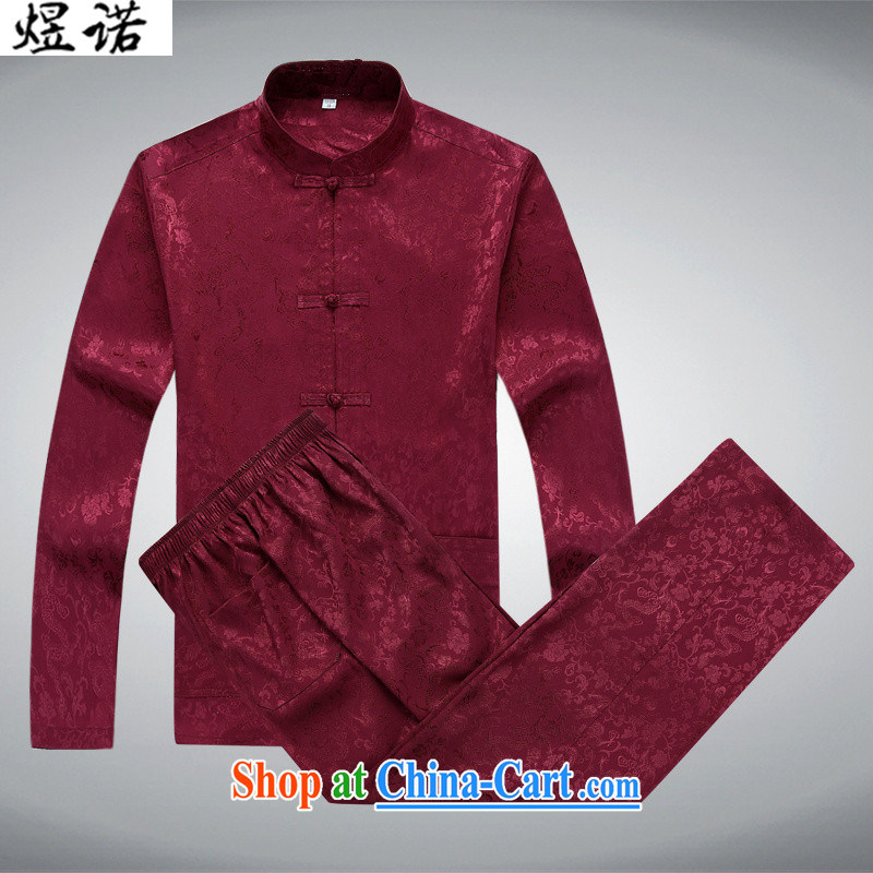 Become familiar with the male Tang is set long-sleeved in Spring and Autumn older short-sleeved Han-T-shirt Chinese wind father replace national costumes larger Chinese white short-sleeved red L_175