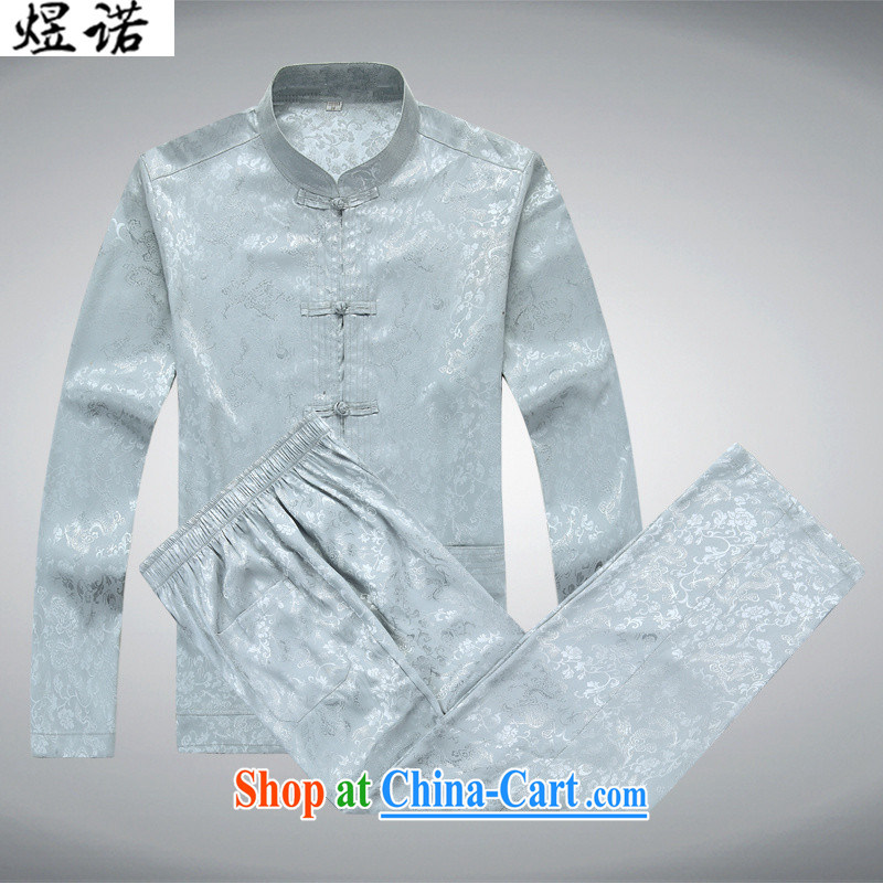 Familiar with the summer Chinese Chinese men and long-sleeved Cuff Kit Han-Chinese Kung Fu T-shirt Chinese male package China wind father loaded gold short-sleeved Chinese, who set the code gray package L/175