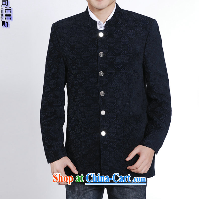 To Simitis, men's suits and stylish lounge antique Chinese men and Chinese style dress, older men's suit Chinese 8028 Tibetan youth 190