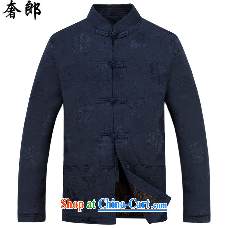 Luxury health China wind men's Chinese middle-aged and older Chinese Winter smock long-sleeved T-shirt jacket quilted coat improved fashion, for retro National Spring and middle-aged men and dark blue suit jacket and trousers XXXL