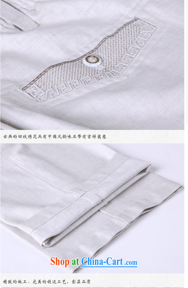 To Kowloon Tong on 2015 summer New China wind men's cotton mA short-sleeve kit 010 light gray 48, light gray 50 pictures, price, brand platters! Elections are good character, the national distribution, so why buy now enjoy more preferential! Health