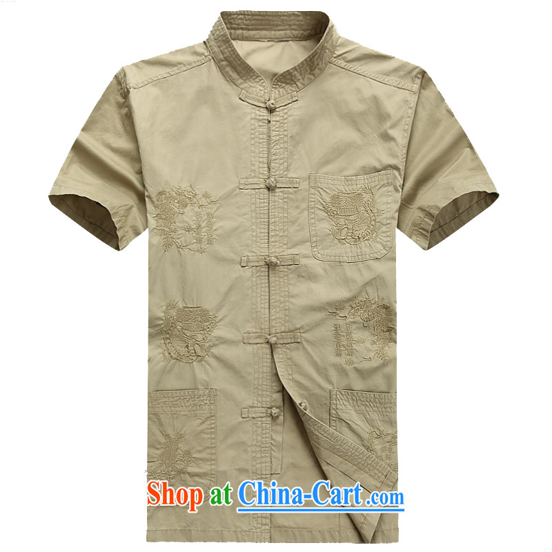 The poppy in the older men and the Tang with a short-sleeved shirt T summer with his father, for China's wind short-sleeved Chinese T-shirt card its XXXL/190