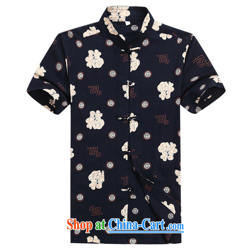 The poppy the Mouse China wind summer cotton Tang with a short-sleeved shirt T older men Generalissimo leisure the code t-shirt black XXXL_190