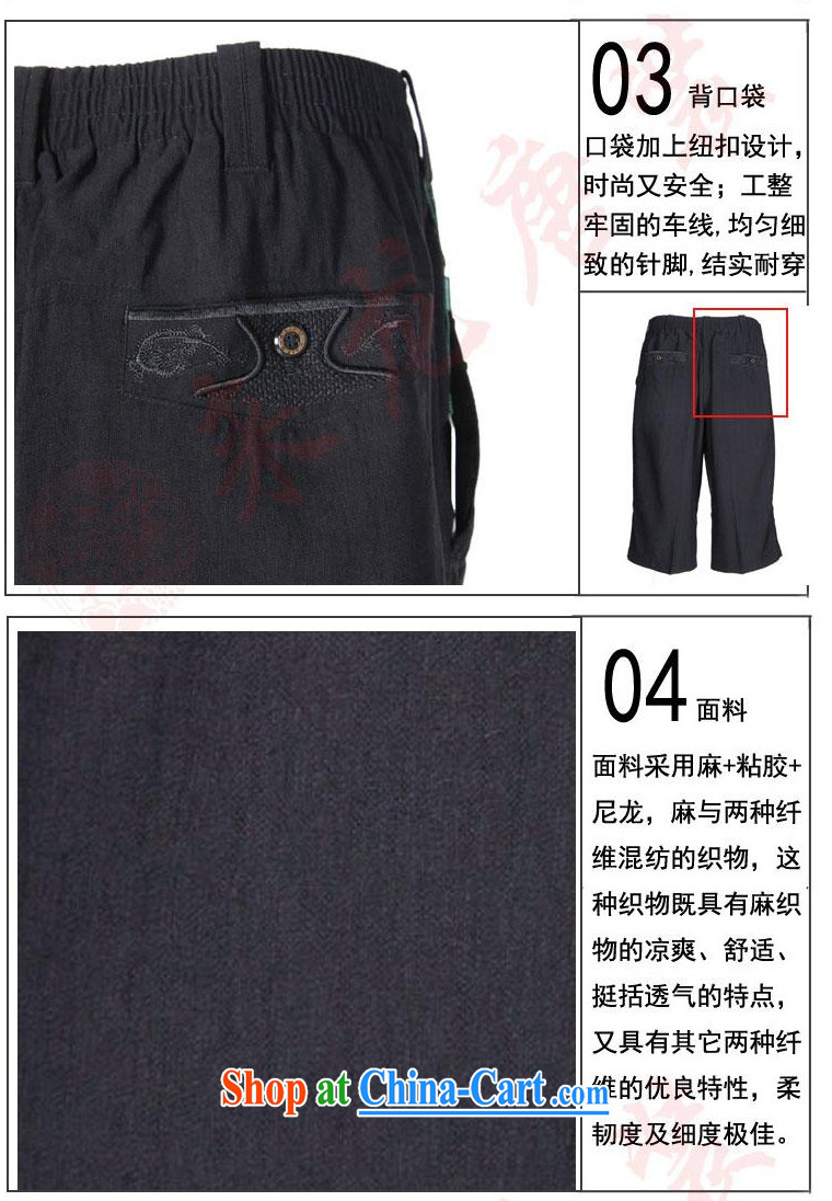 To Kowloon Tong on summer China wind men 5 pants 13,111 black 48, black 52 pictures, price, brand platters! Elections are good character, the national distribution, so why buy now enjoy more preferential! Health