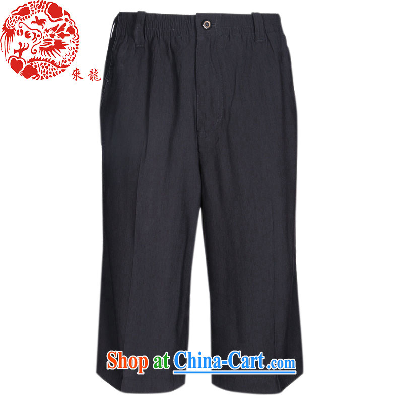 To Kowloon Tong on summer China wind men 5 pants 13,111 black 48, black 52