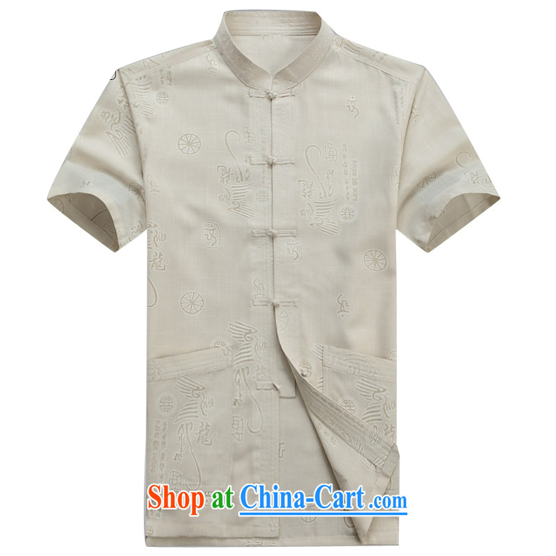 Putin's European men's T-shirt with short sleeves in summer new short-sleeved Tang with the older exercises Tai Chi uniforms father with beige XXXL_190