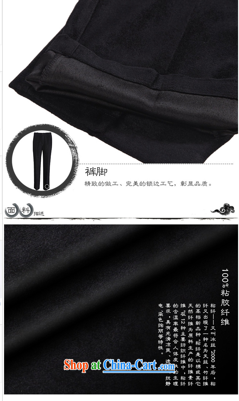 To Kowloon Tong on China wind male viscose Casual Trousers 14,571 black 48, black 52 pictures, price, brand platters! Elections are good character, the national distribution, so why buy now enjoy more preferential! Health