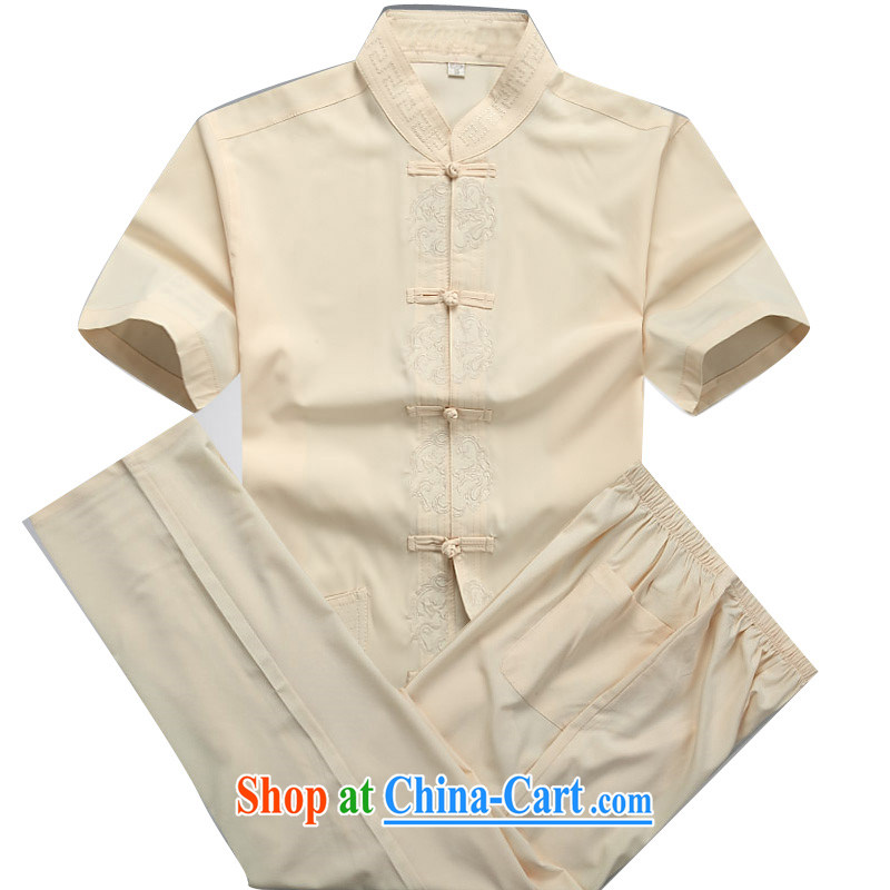 Putin's European men's summer New Tang replace short-sleeved Tang loading in the older half sleeve Chinese men and a short-sleeved Tang replace Kit beige Kit XXXL_190