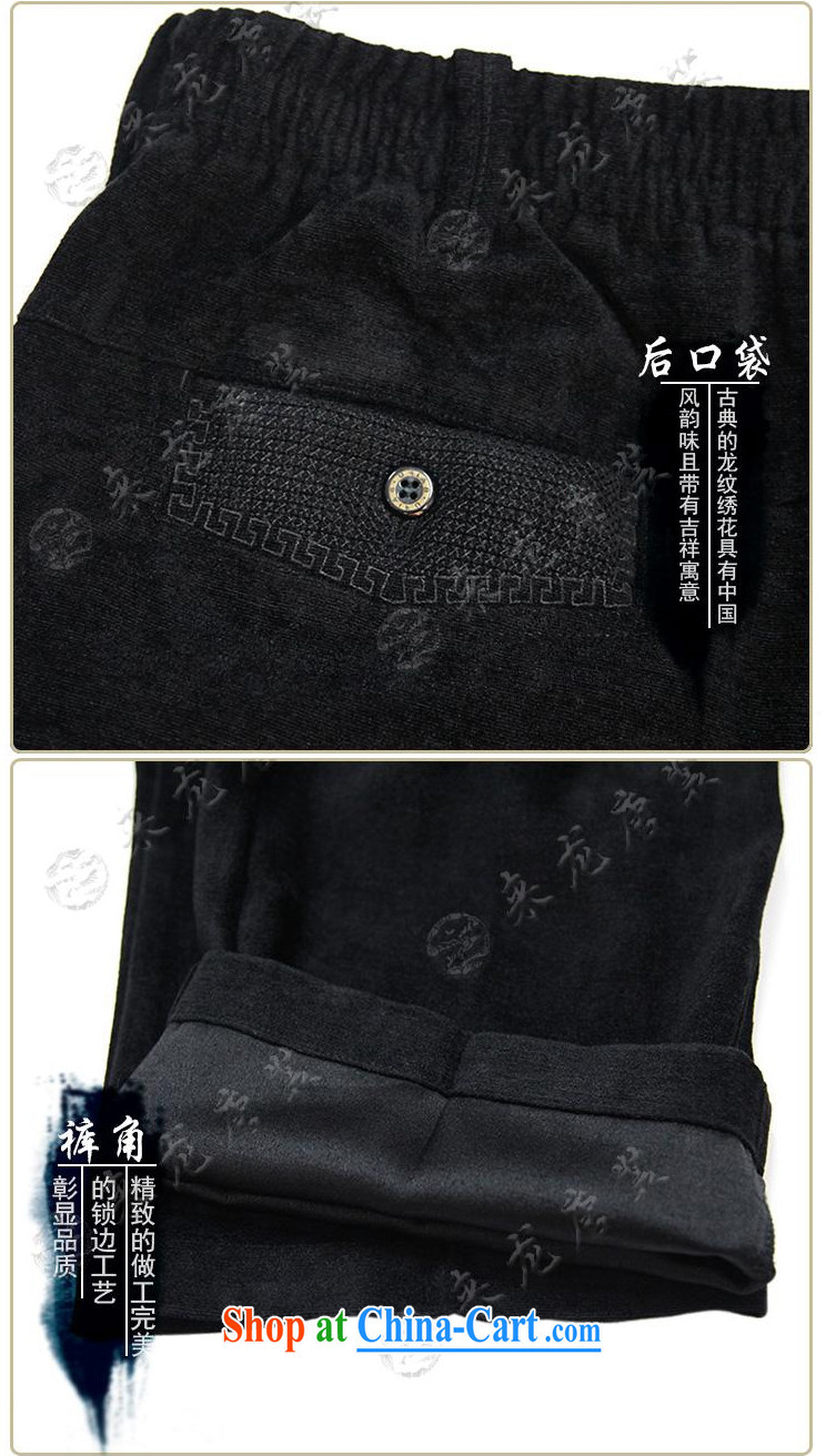 To Kowloon Tong on China wind male viscose Casual Trousers 14,516 black 48, black 52 pictures, price, brand platters! Elections are good character, the national distribution, so why buy now enjoy more preferential! Health