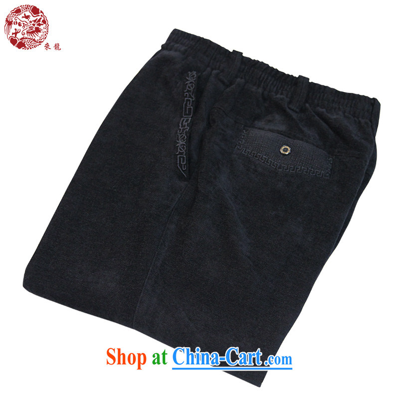 To Kowloon Tong on China wind male viscose Casual Trousers 14,516 black 48, black 52