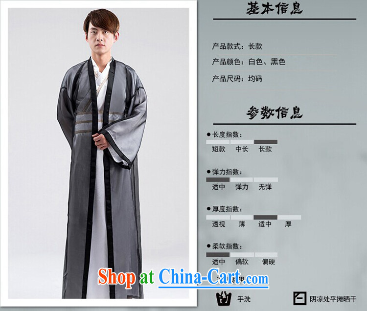 A property, new retro China wind Swordsman costumes knights errant clothing Chinese clothing, ancient knights and samurai costumes white are code pictures, price, brand platters! Elections are good character, the national distribution, so why buy now enjoy more preferential! Health
