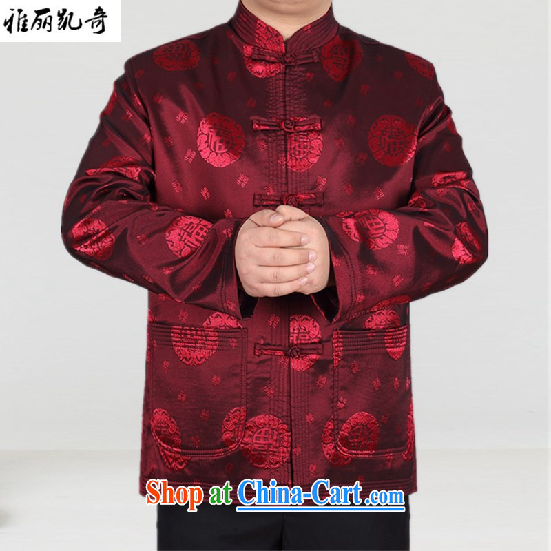 Alice, China wind men's Chinese middle-aged and older Chinese Winter smock long-sleeved T-shirt jacket quilted coat spring middle-aged men, who is the greater China wind red XXXL