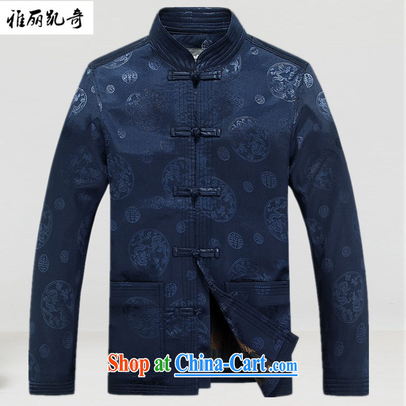 Alice, Al Qaeda men Tang with autumn and winter, older smock jacket jacket thick Han-Chinese, neck jacket improved national grandfather quilted coat with blue XXXL