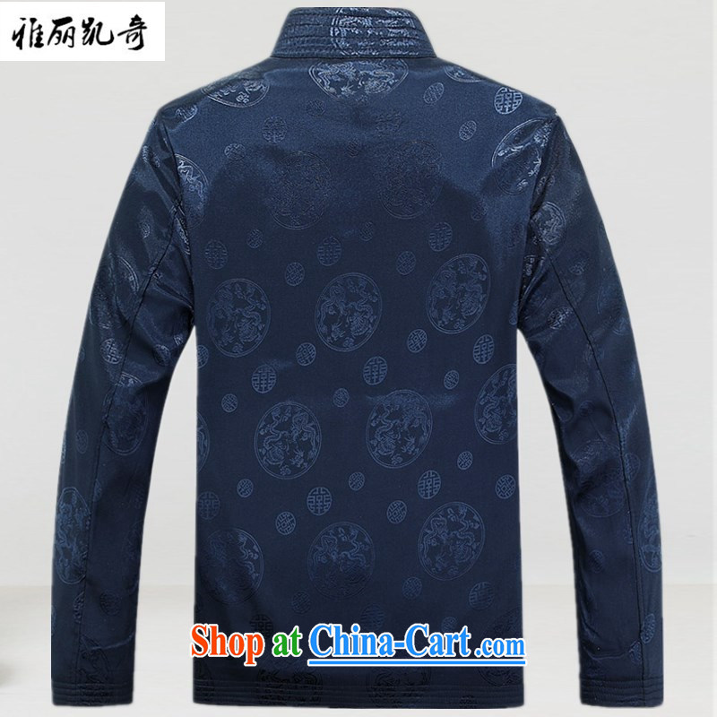 Alice, Kevin Tang in older Chinese men and fall and winter long-sleeved jacket quilted coat smock parka brigades