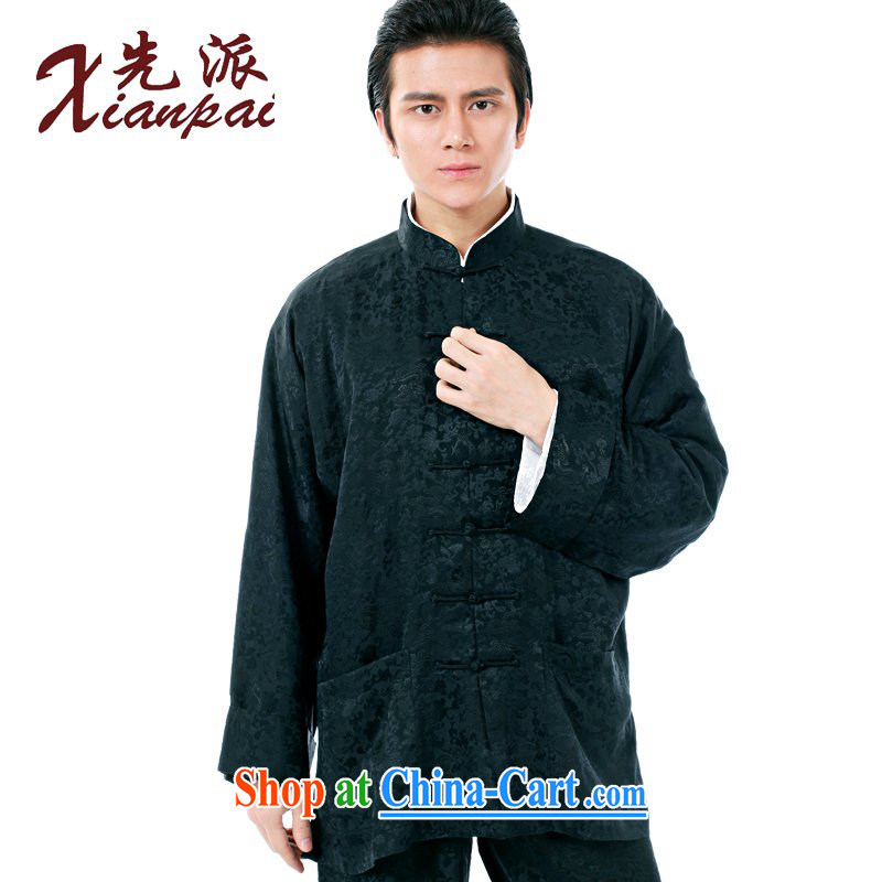 First spring and summer Chinese men's long-sleeved long-grain silk scent wrinkle high-end dress stylish China wind on Father's Day retro-sleeve T-shirt with casual loose trousers black scent crepe long-sleeved Kit 3 XL take 3 day shipping