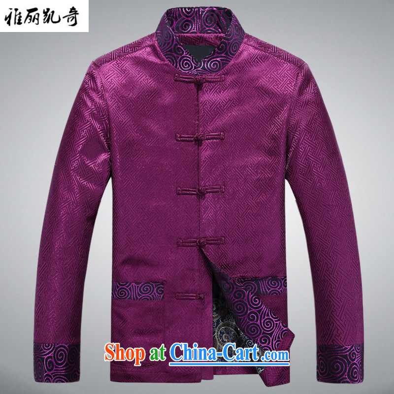 Alice Kay, autumn and winter, the middle-aged and older persons with short sleeves and middle-aged leading men's T-shirt men's national dress improved national birthday life dress purple XXXL