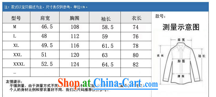 Alice, Kevin Ethnic Wind cotton suit spring and autumn and winter clothing men's Chinese elderly in elderly men's winter grandfather Chinese jacket improved, for his birthday life gold M pictures, price, brand platters! Elections are good character, the national distribution, so why buy now enjoy more preferential! Health