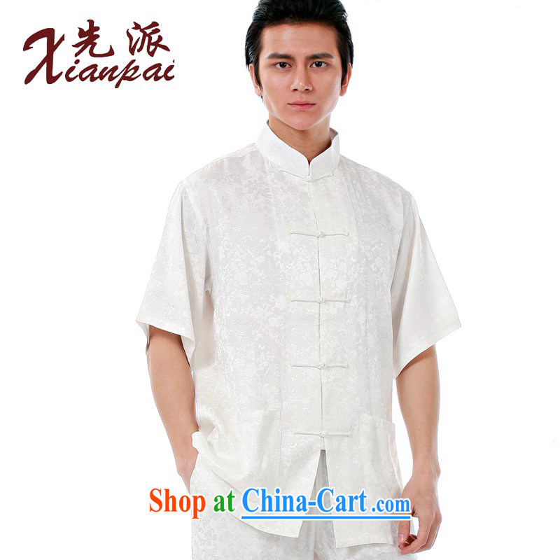First summer new Chinese men's short-sleeve T-shirt high quality Chinese silk Dragon scent wrinkle on Father's Day dress stylish ethnic wind leisure loose high waist trousers white scent crepe short sleeve fitted XXXL