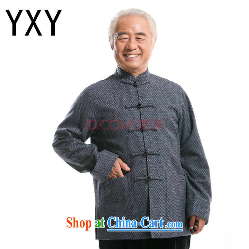 The stakeholders in the Cloud old men long-sleeved brown hair that fall and winter Chinese style China wind Han-jacket national clothing DY 7718 gray M