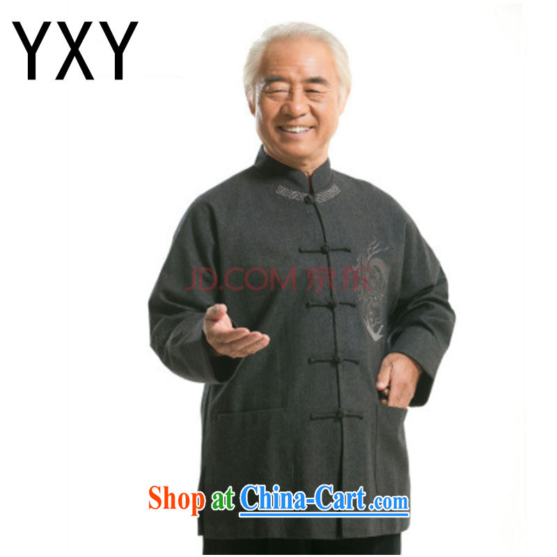 Death Cloud line gross? fall and winter with new, old men Chinese older people wearing the tie coat DY 0768 - 1 gray M