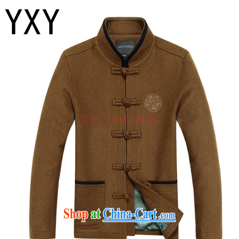 The stakeholders in the Cloud old men wool? Chinese Chinese leisure thick long-sleeved round Kowloon ethnic wind men's Chinese jacket DY 88,020 brown L