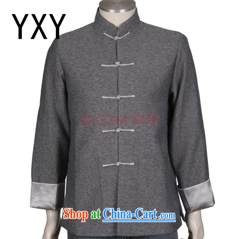 Stakeholders line cloud Chinese, in older Chinese men's linen gray jacket men and Chinese wind national costumes DY 0308 gray L