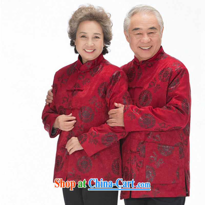 Stakeholders line cloud quilted coat older women and men in the southern Kowloon autumn and winter clothing thick T-shirt jacket couples with Mom and Dad combined DY 0123 dark red, stakeholders line cloud (YouThinking), and, on-line shopping