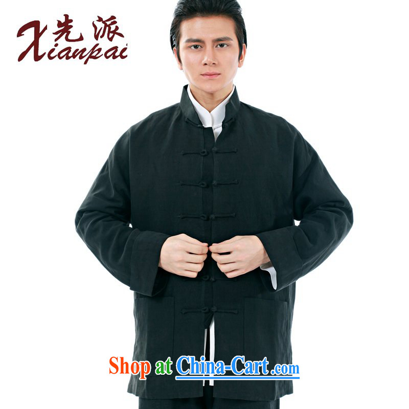First Spring and new products Chinese men and long-sleeved Chinese high-end dress folder jackets stylish Father's Day Gift silk linen double-sleeved jacket long-sleeved T-shirt, treated with older black population the jacket 4 XL take 3 day shipping