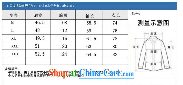 Alice Kay, upscale silk scarves Tang replace spring new male Chinese, Chinese collar retro improved dress smock spring and fall jacket clothing and Ho Kim XXXL pictures, price, brand platters! Elections are good character, the national distribution, so why buy now enjoy more preferential! Health