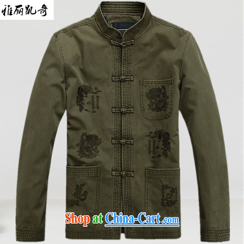 Alice, Kevin old Beijing Chinese men, older Chinese pure cotton winter jacket, the code t-shirt casual long-sleeved father with improved retro improved, no. 1 color XL